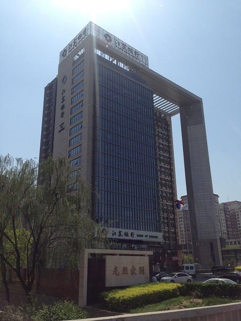 北京物业管理培训_首页-北京通合兴物业管理有限责任公司